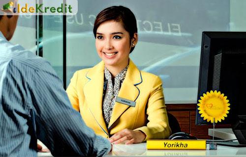 Cara Pengajuan Pinjaman Multiguna Bank Mega