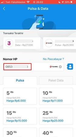 Masukkan Nomor HP Nominal Pulsa 1